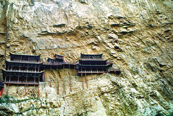 Xuan Kong Si (The Hanging Temple).
